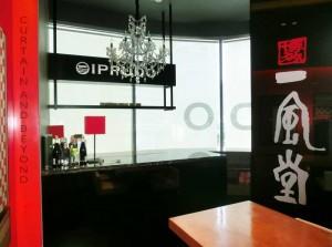 ม่านม้วน Ippudo-Central-Embassy-7