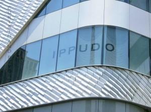 ม่านม้วน Ippudo-Central-Embassy-8