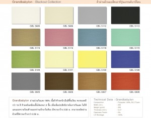 Roller Blinds Blackout Collection