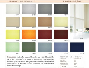 Roller Blinds Dimout Collection