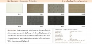 Roller Blinds Sunscreen Collection